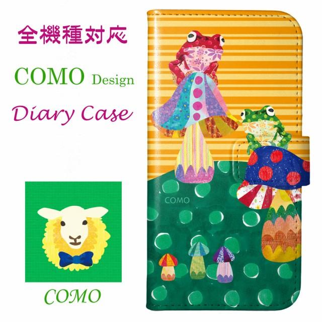 COMO コモ 全機種対応 手帳型 スマホケース com04...