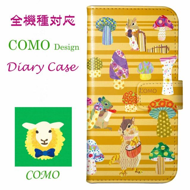 COMO コモ 全機種対応 手帳型 スマホケース com05...