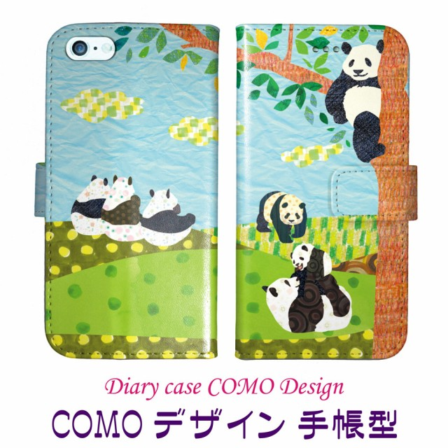 COMO コモ 機種専用手帳型 スマホケース com025-b...