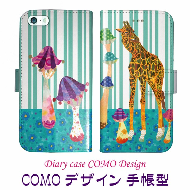 COMO コモ 機種専用手帳型 スマホケース com028-b...