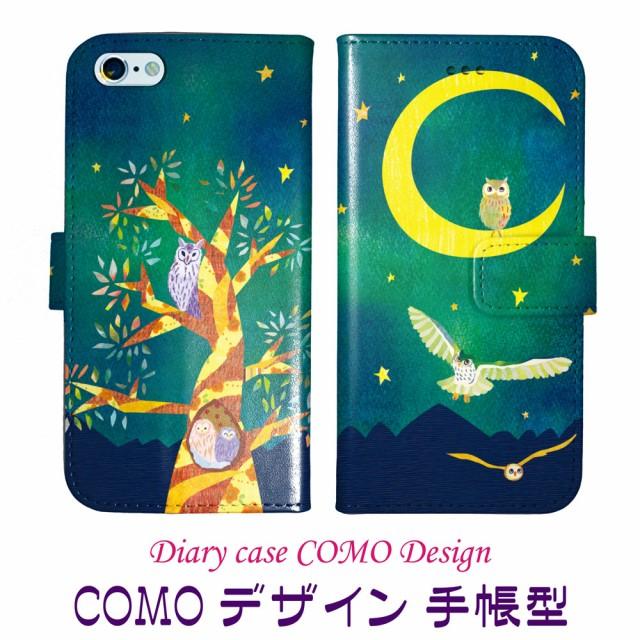 COMO コモ 機種専用手帳型 スマホケース com039-b...