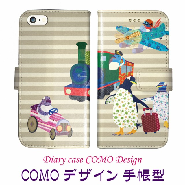 COMO コモ 機種専用手帳型 スマホケース com040-b...
