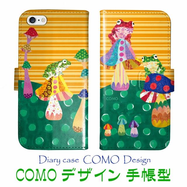 COMO コモ 機種専用手帳型 スマホケース com045-b...