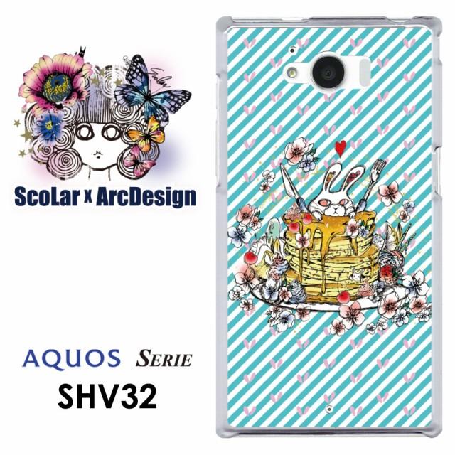 スカラー/50448/スマホケース/スマホカバー/SHV32...
