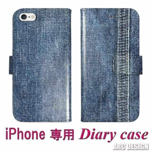 iPhone8 iPhone7 iPhoneXS スマホケース 手帳型 ...