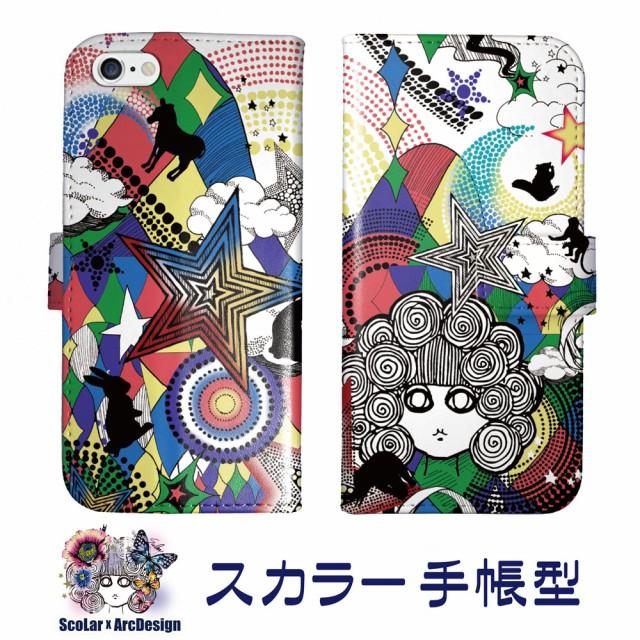 スカラー 60029-bl スマホケース iPhone iPod Tou...