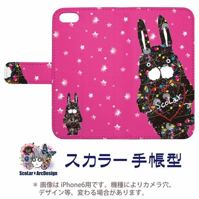Galaxy S7 edge SC-02H、SCV33専用 スカラー 手帳...