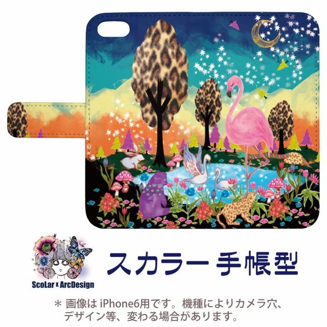 iPhone6S-Plus専用 スカラー 手帳型ケース 60090-...