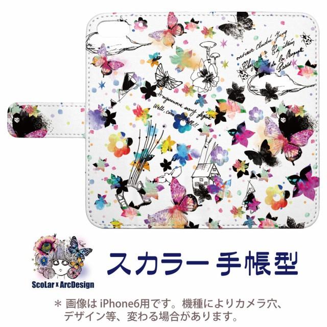 iPhone6専用 スカラー 手帳型ケース 60114-bl Sco...