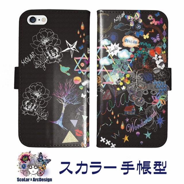 スカラー 60154-bl スマホケース iPhone iPod Tou...