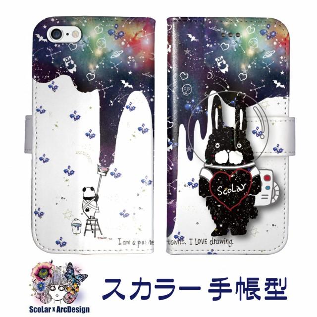 スカラー 60175-bl スマホケース iPhone iPod Tou...