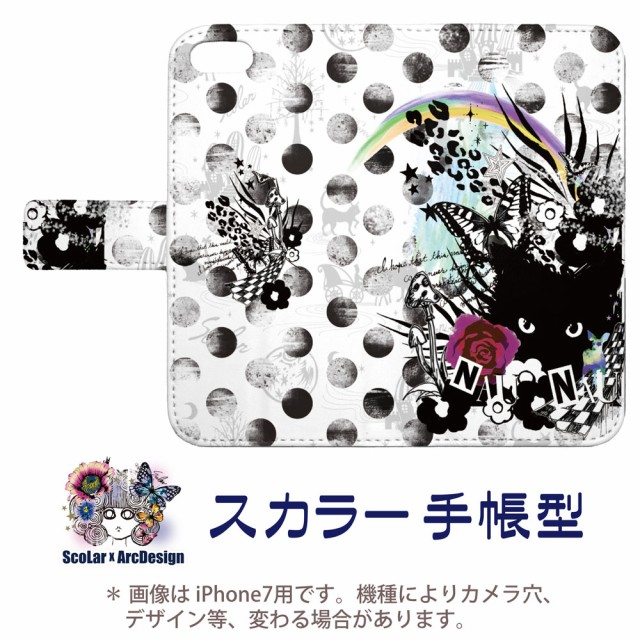 iPhone6S-Plus専用 スカラー 手帳型ケース 60263-...