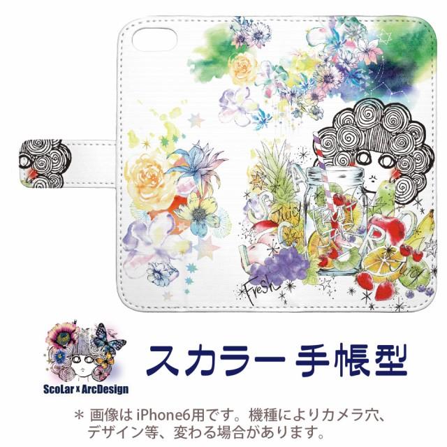 スカラー Apple機種専用 手帳型 スマホケース6034...