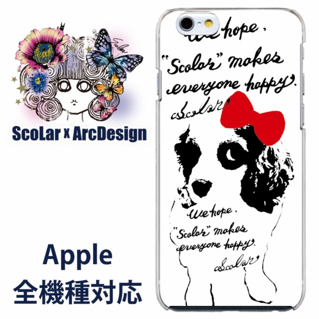 スカラー 50122 スマホケース iPhone iPod ジャケ...