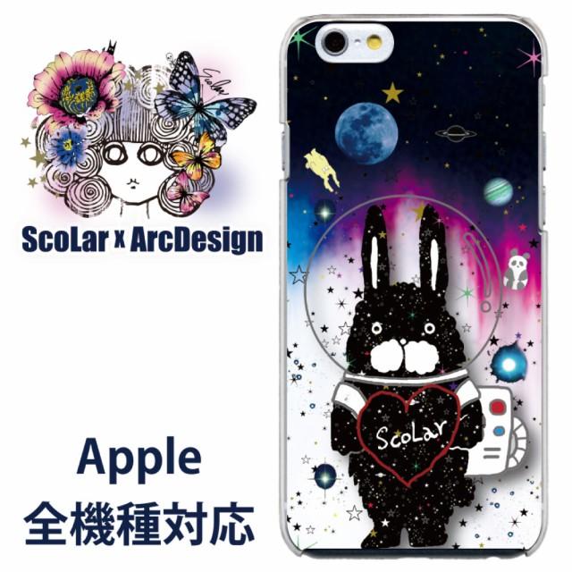 スカラー 50401 スマホケース iPhone iPod ジャケ...