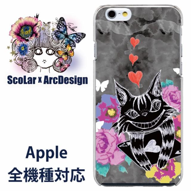 iPhone6S専用 ケース 50425 ScoLar スカラー こわ...