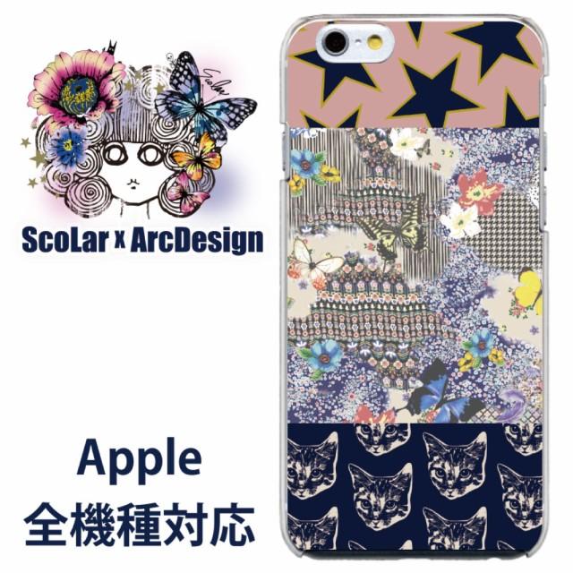 スカラー 50492 スマホケース iPhone iPod ジャケ...