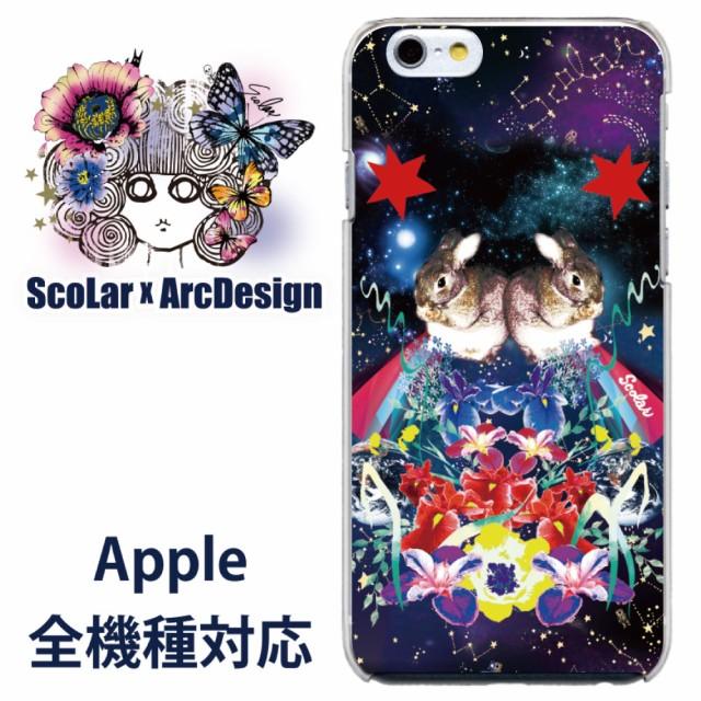 iPhone7-Plus専用 ケース 50529 ScoLar スカラー ...