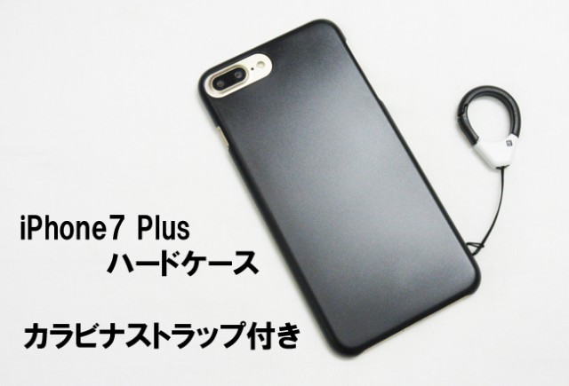 iPhone8 Plus iPhone7 Plus ケース ハードケース ...