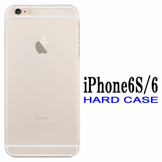 iPhone6S ケース ハードケース クリアケース iPho...