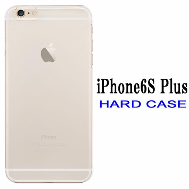iPhone6S Plus iPhone6 Plus ケース ハードケース...