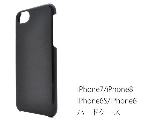 iPhone8 ケース iPhone7 ハードケース ブラック ...