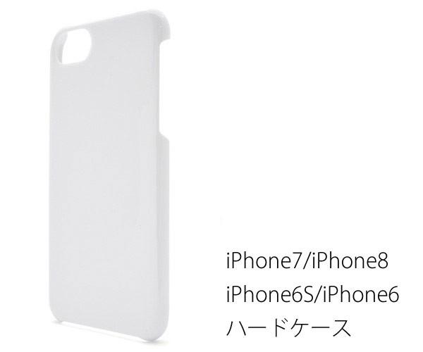 iPhone8 ケース iPhone7 ハードケース ホワイト ...