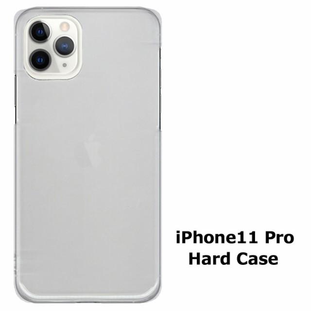 iPhone11 Pro ケース ハードケース クリアケース ...