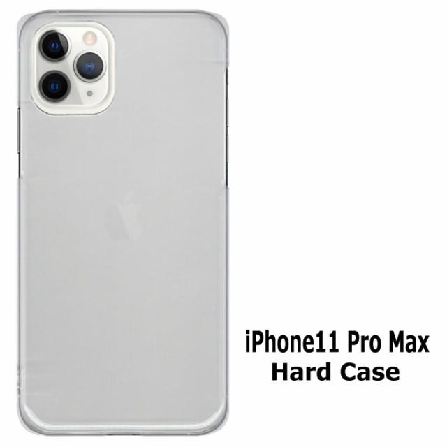 iPhone11 Pro Max ケース ハードケース クリアケ...