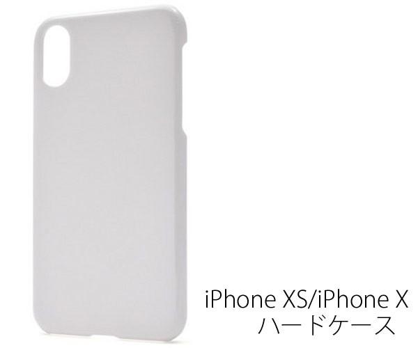 iPhoneXS ハードケース iPhoneX ケース ホワイト ...