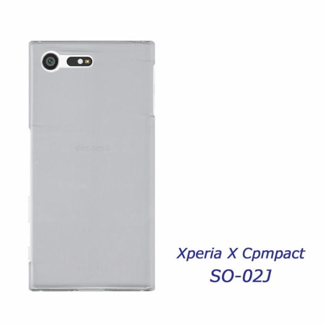 SO-02J ケース Xperia X Compact SO-02J ハードケ...