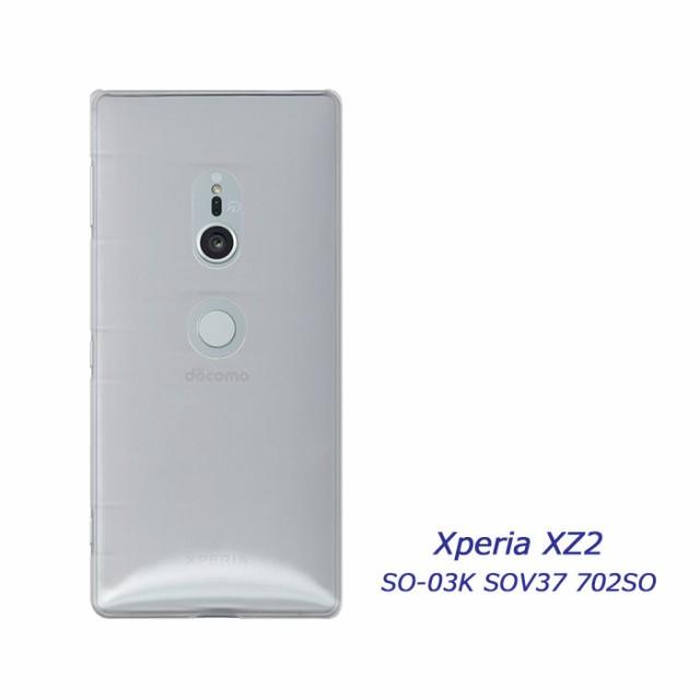 SO-03K ケース Xperia XZ2 SO-03K SOV37 702SO ハ...