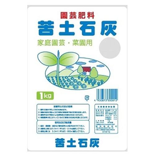 苦土石灰(粉状)/GS/住宅資材/壁紙/1kg