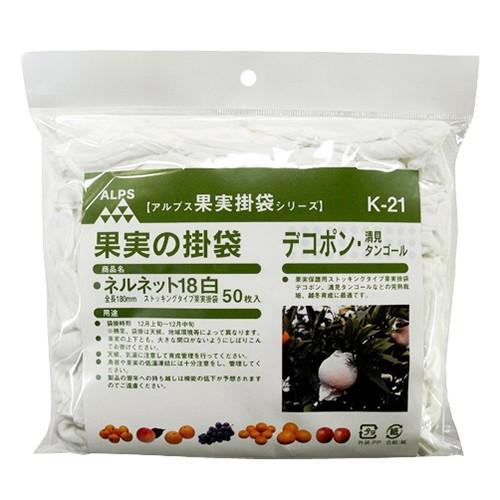 果実袋 柑橘果実袋 ストッキング 白色 50枚入 ...