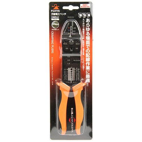電工ペンチ 225mm (裸端子圧着/被覆剥き/切断)[内...