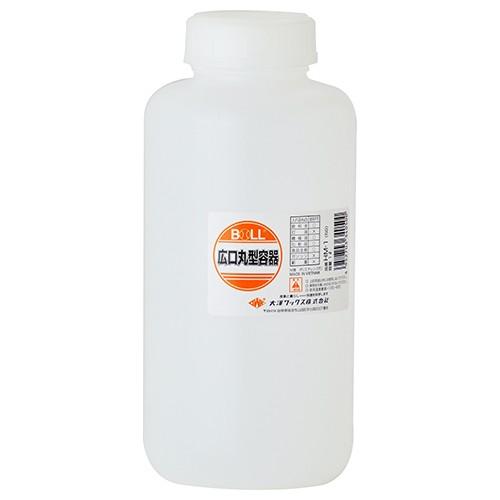 広口丸型容器 1L/BOLL/油/容器/HM−1