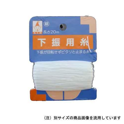 【送料無料】 墨つけ・基準出し 下振糸・タイル用...
