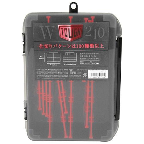 タフケース W210/YFD/工具箱/プラスチッ...