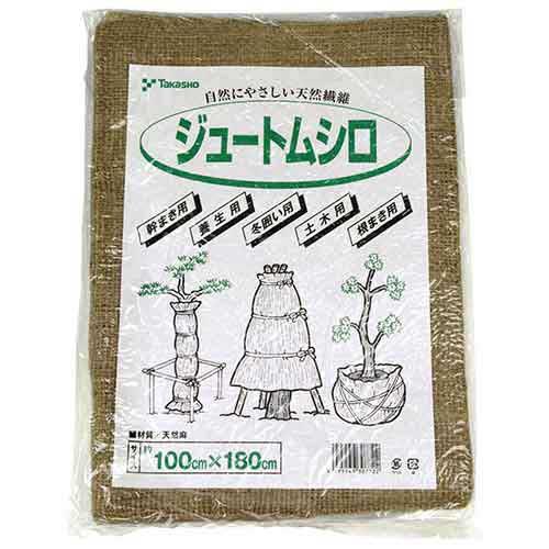 ジュートムシロ/タカショー/園芸農業資材/ロープ/...