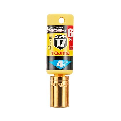 ソケットビット (タジマ) ソケットアダプター 1/2...