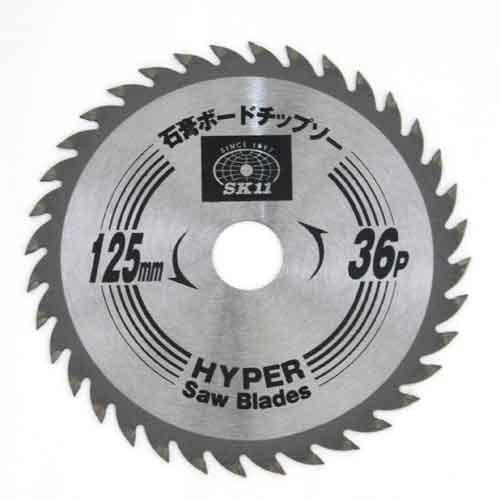 石膏ボードチップソー/SK11/丸鋸刃・チップソ...