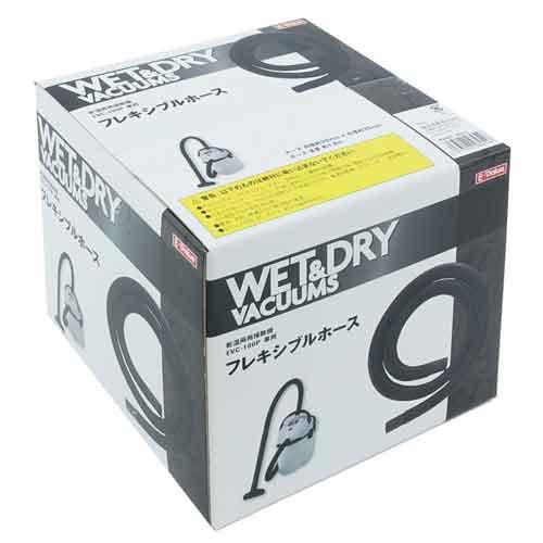 【送料無料】 集塵ホース 掃除機用 乾湿 ブロワー...