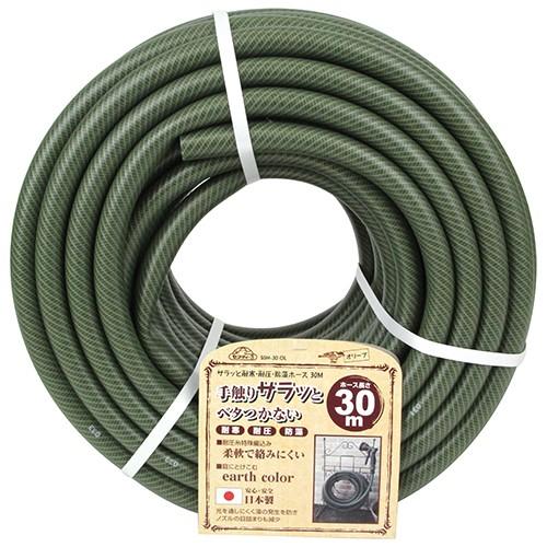 サラッと耐寒耐圧防藻ホース 30M/セフティ−...