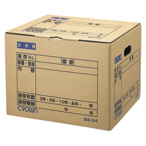クラウン 文書保存箱 B4/A4 CR-BH420【返品・...