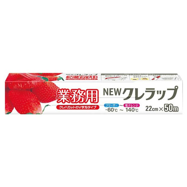 NEWクレラップ 22X50MG【イージャパン...