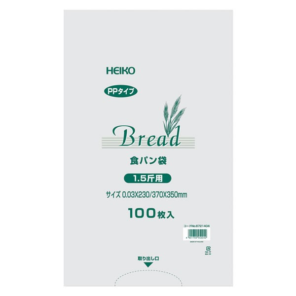 PP食パン袋 1.5斤用 1束(100枚)【イ...
