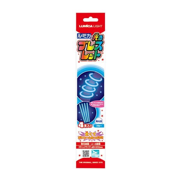 ブレスレット ブルー 1束(4本)【イージャパン...