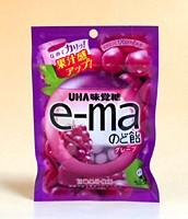 ★まとめ買い★ UHA味覚糖 e-maのど飴 グレー...
