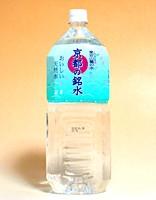 ★まとめ買い★ MRI 京都の銘水愛宕山麓の水 2L...