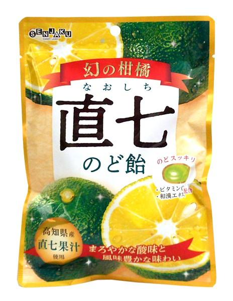 【送料無料】★まとめ買い★ 扇雀飴 幻の柑橘直...